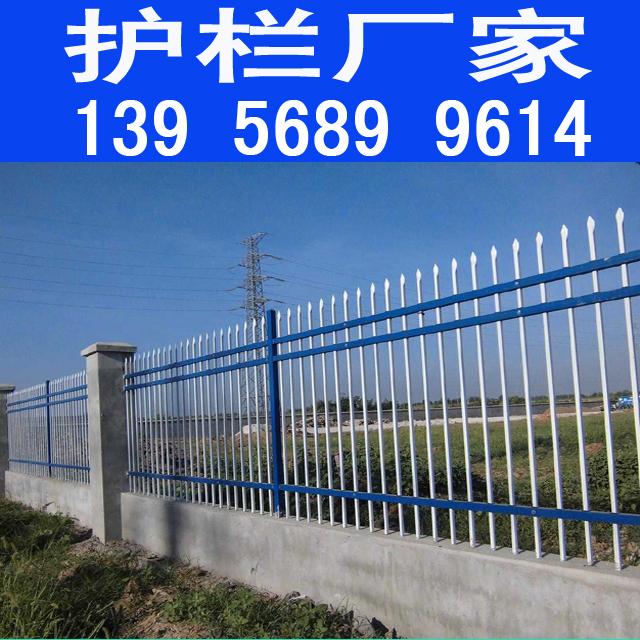 宣城郎溪县pvc草坪护栏~ 草坪绿化栅栏供应