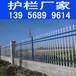 六安寿县绿化围墙护栏_草坪围栏附近有卖?