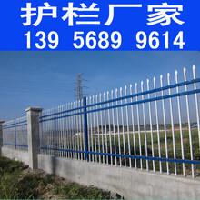 大理大理pvc护栏_塑钢护栏批发图片