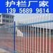 供应厂家盐城大丰绿化护栏_花园围栏
