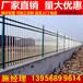 有卖吗?南京雨花台绿化带护栏_塑钢围栏_围墙围栏