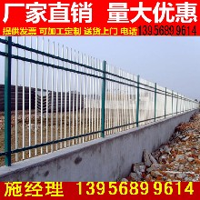 安庆宿松县pvc护栏_栅栏围栏_草坪栏杆批发图片
