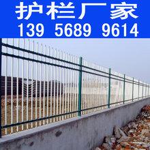 四平铁东草坪护栏_栏杆电力护栏价格你说图片