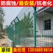 阜阳界首pvc塑钢护栏_围栏栅栏附近有卖?