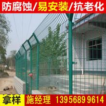 安庆怀宁县铁丝网围栏养殖网家用每日一价图片