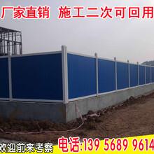 杭州富阳pvc护栏_栅栏围栏_草坪栏杆批发图片