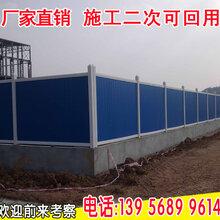 淮安盱眙县绿化带护栏_塑钢围栏_围墙围栏有卖吗?图片