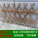 南昌安义县pvc护栏_绿化围栏草坪栏杆老板卖哭了