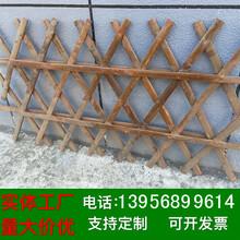 丽水莲都塑钢围栏_变压器护栏_厂家图片
