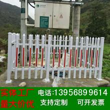 供应莆田仙游县pvc护栏_小区PVC塑钢护栏图片