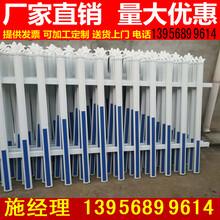 供应泰州泰兴pvc护栏_小区PVC塑钢护栏图片