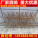 安徽宿州塑料篱笆栏杆花园围栏报价