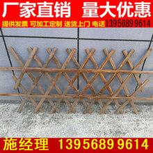 直销绵阳盐亭县pvc护栏_木纹色仿木护栏图片