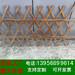 批发福州长乐PVC栅栏_塑钢围墙护栏_草坪围栏