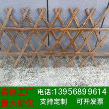 贵州遵义绿化护栏_栏杆篱笆护栏图片