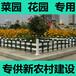 厂家欢迎安徽宿州塑料花园围栏_儿童防护栏_绿化隔离栏
