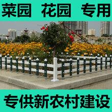 閃電發貨德陽中江縣pvc護欄_小區圍墻護欄圖片