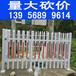 供应黄冈蕲春县塑钢栏杆_围墙护栏_pvc护栏