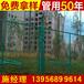 安徽宣城塑料篱笆栏杆花园围栏报价