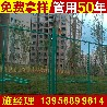 徐州新沂绿化带护栏_塑钢围栏_围墙围栏有卖吗?