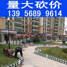 闪电发货南京六合pvc塑钢护栏_围栏pvc护栏图片