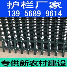 安庆桐城pvc护栏_塑钢护栏小区栏杆多少钱每米