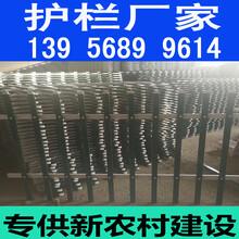 安庆宿松县pvc塑钢护栏_围栏栅栏附近有卖?图片