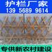 六安金寨县pvc护栏_仿木护栏_塑料篱笆栏杆_美观牢固
