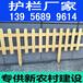 临沧凤庆pvc塑钢护栏_pvc草坪护栏