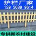 闪电发货安徽淮南pvc塑钢护栏_围栏pvc护栏