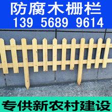 闪电发货浙江衢州pvc塑钢护栏_围栏pvc护栏