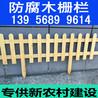 供应厂家宿迁沭阳县绿化护栏_花园围栏