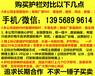 江苏厂家:杭州富阳变压器围栏_草坪护栏_绿化护栏