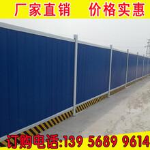 揭阳惠来县pvc草坪护栏~草坪绿化栅栏厂家图片