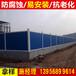 普陀pvc护栏_仿木护栏_塑料篱笆栏杆附近有卖?