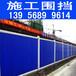 欢迎采购护栏南通如东县pvc护栏_塑钢护栏