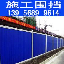 宁波奉化塑钢围栏_变压器护栏_厂家图片