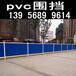 芜湖三山绿化围墙护栏_草坪围栏我要最便宜
