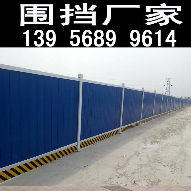 蚌埠五河县铁丝网围栏养殖网家用每日一价