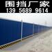 杨浦草坪护栏_塑钢护栏_绿化栅栏_物美价廉