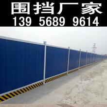 安庆望江县pvc护栏_仿木护栏_塑料篱笆栏杆我要最便宜图片