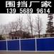安徽塑钢护栏盐城大丰绿化护栏_花园围栏