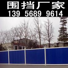 宣城郎溪县pvc护栏_仿木护栏_塑料篱笆栏杆_物美价廉图片