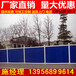 江西吉安庭院栅栏_绿化栏杆厂家