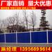 晋中太谷pvc护栏_pvc栏杆围栏哪家做比较好?