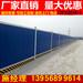 厂家欢迎江苏扬州塑料花园围栏_儿童防护栏_绿化隔离栏