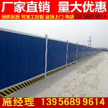 安徽六安PVC栅栏_塑钢围墙护栏打折图片