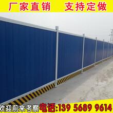2018年批发遂宁安居围墙栏杆_变压器护栏图片