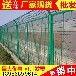 福建龙岩绿化带护栏_塑钢围栏_拼命做护栏