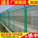 陕西塑钢护栏西安周至双边丝护栏_草坪围栏